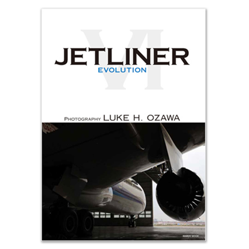 JETLINER �(EVOLUTION)